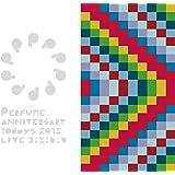 Perfume Anniversary 10days 2015 PPPPPPPPPP「LIVE 3:5:6:9」(初回限定盤) [DVD]