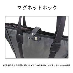 Tonic Tote Bag L 891-05337: Black