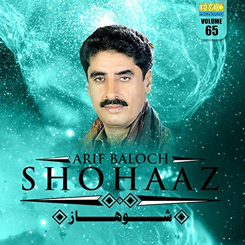 Mani humsafar album 02 arif baloch & shahjan dawoodi | zaamur.