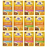Wellness Healthy Indulgence Natural Grain Free Wet Cat Food, 3-Ounce Pouch (2) Chicken & Salmon, (2) Tuna, (2) Salmon & Tuna, (2) Chicken & Chicken Liver, (2) Turkey & Duck, (2) Chicken & Turkey Review
