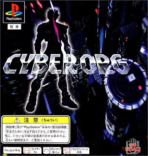 Cyber Org