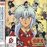 Inuyasha Drama CD: Jigoku De Matteta by Imports
