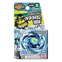 BEYBLADE 2 Metall BB-72 Aquario 105F NEW Fight Top Fury