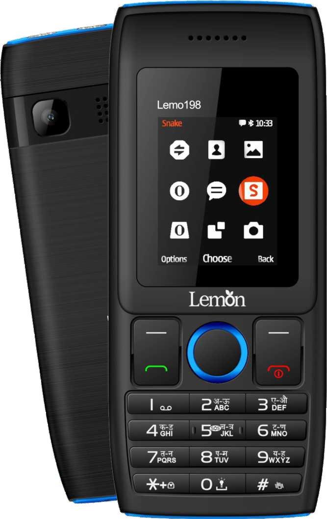 Lemon Lemo 198