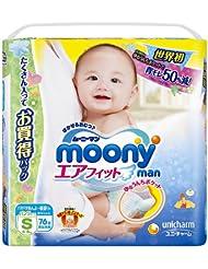日亚:日亚精选:多款Unicharm尤妮佳、Pampers帮宝适拉拉裤 叠加不同coupon 宝妈囤货走起
