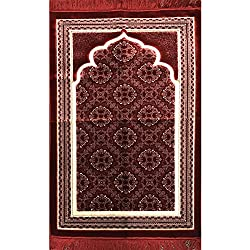 "Muslim Prayer Rug - Lux Plush BEST QUALITY Velvet Janamaz Islamic Namaz Seccade Turkish Prayer Mat Carpet 27 x 43"" Red"