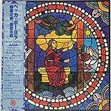 Pihkasilmä Kaarnakorva (Japanese Mini LP Sleeve)