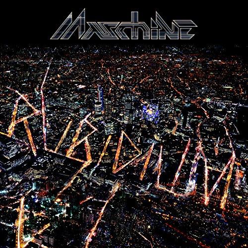 Maschine: Rubidium (Audio CD)