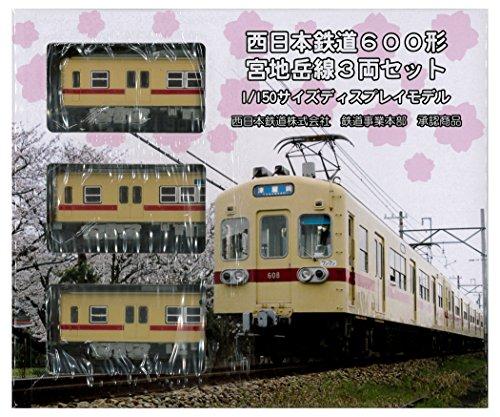 ワンマイル Nゲージ 西鉄600形 宮地岳線 3両セット 黄色+赤帯 ディズプレイモデルの商品画像