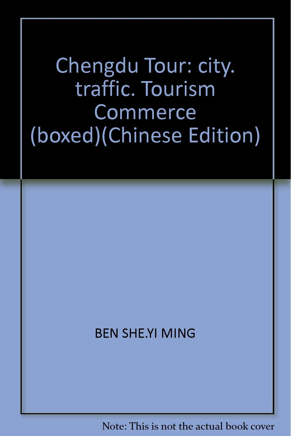 Download Chengdu Tour: city. traffic. Tourism Commerce (boxed)(Chinese Edition) PDF