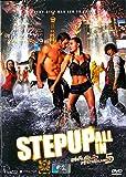 Step Up All In 5 (DVD Region 3) Ryan Guzman, Briana Evigan, Adam G. Sevani Brand New