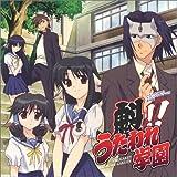 Vol. 4-Utawarerumono-Drama CD