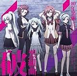 10 Nen Kurogumi (Ayaka Suwa, Hisako Kanemoto, Yoshino Nanjo, Etc.) - Riddle Story Of Devil (Anime) Character Ending Themes Kuro Kumikyoku Ha [Japan CD] PCCG-1402