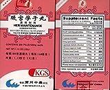 HER MAINTENANCE (NUAN GONG YUN ZI WAN)160mg X 200 pills per bottle For Sale