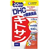 DHC キトサン 30日分
