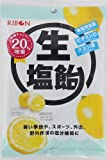 リボン 66g生塩飴 66g(個包装込み)×10個