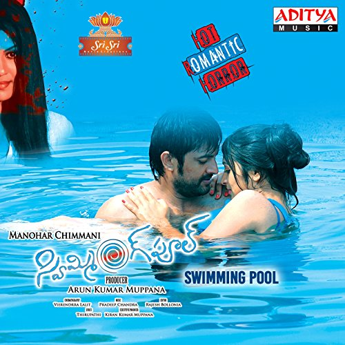 Swimming Pool (Original Motion Picture Soundtrack)
