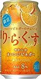 サッポロ りらくす<やわらかオレンジビネガー> 350ml×24本
