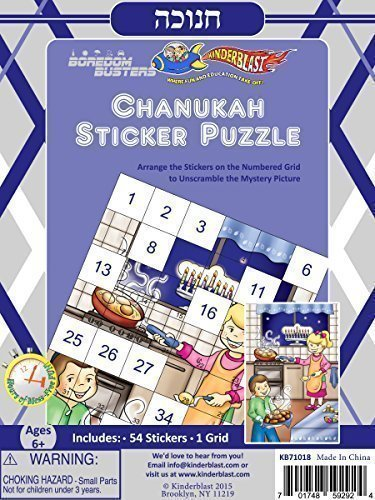 (Chanukah Sticker Puzzle Sticker by Number)