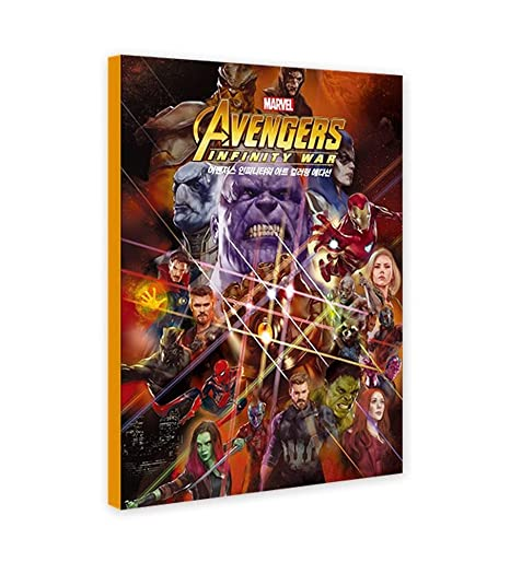 Amazon.com: Avengers Infinity War Marvel Coloring Artwork ...