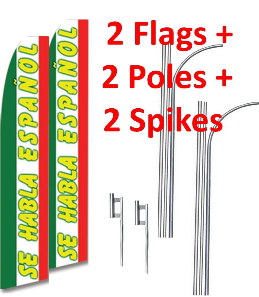 three SE HABLA ESPANOL 15 SWOOPER #3 FEATHER FLAGS KIT 3