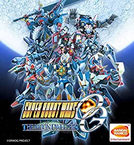 Super Robot Wars the moon dwellers PlayStation 4 by Bandai