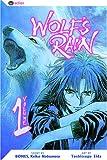 Wolf's Rain, Bones and Keiko Nobumoto, 1591165911