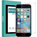 Nimaso 1枚入り / 2枚入り iPhone 7 / iPhone 7 Plus 専用 フィルム 日本製素材旭硝子製 ガラスフィルム 強化ガラス 液晶保護フィルム 高鮮明 3D touch 対応 気泡ゼロ 硬度9H(5.5インチ for iPhone 7 Plus;1枚入り)