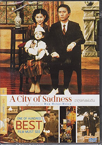 A City Of Sadness (Chinese Movie, English Sub)