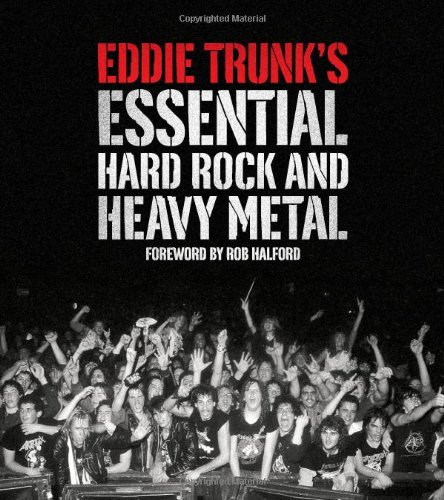 Essential Trunk - 1
