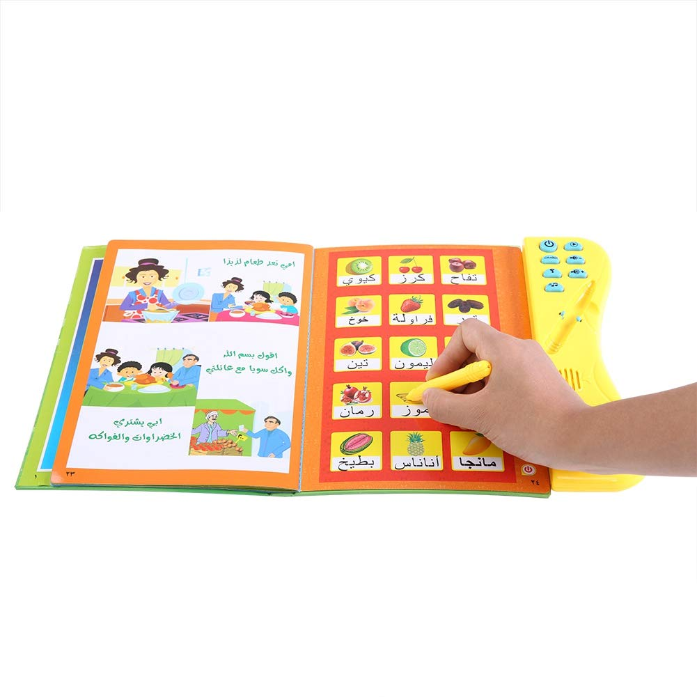 Kids Learning Book Audible Electronic Arabic Language Books Lectura Multifuncional Estudio Cognitivo Juguetes para El Desarrollo Infantil