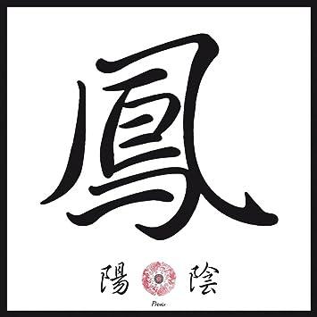 Joie De Vivre Canvas Picture Chinesejapanese Font Character