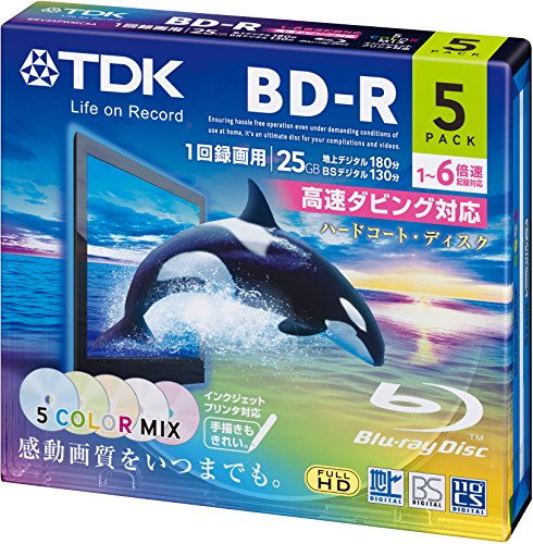 TDK Bluray Disc 25 gb 6x Speed Colorful Printable discs 5 pack in Jewel cases