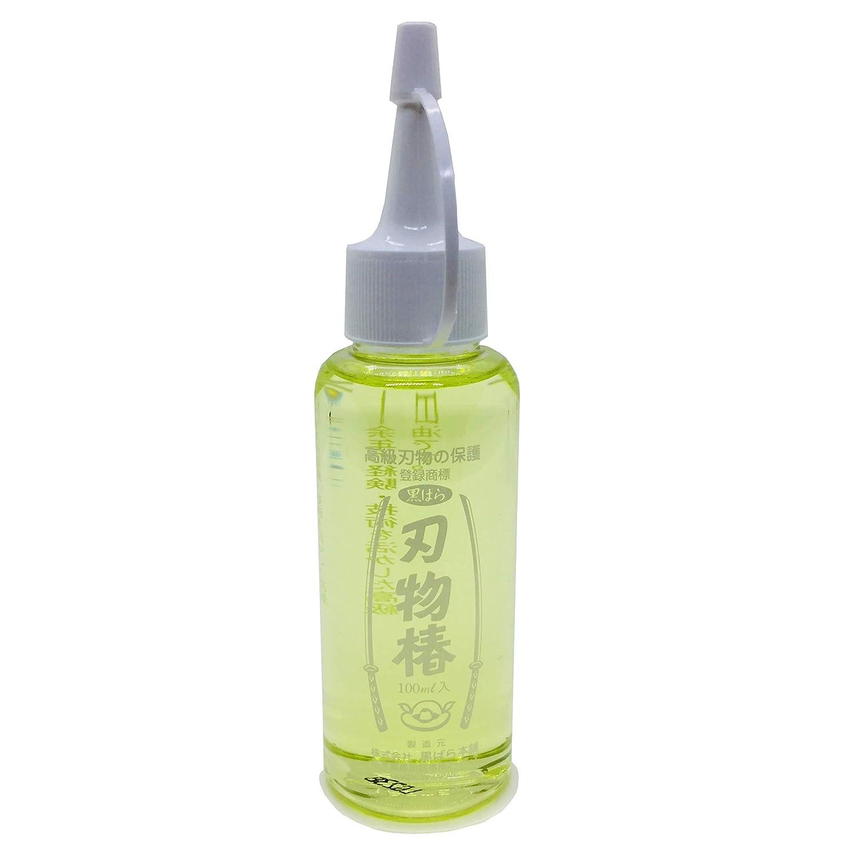 KUROBARA 100% Pure Tsubaki Japanese Knife Maintenance Camellia Oil (3.5 oz)
