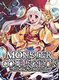 モンスター・コレクションTCG トライアルデック 雷姫
