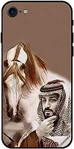 حافظة لجهاز آيفون 8 - محمد بن سلمان أمام الحصان
