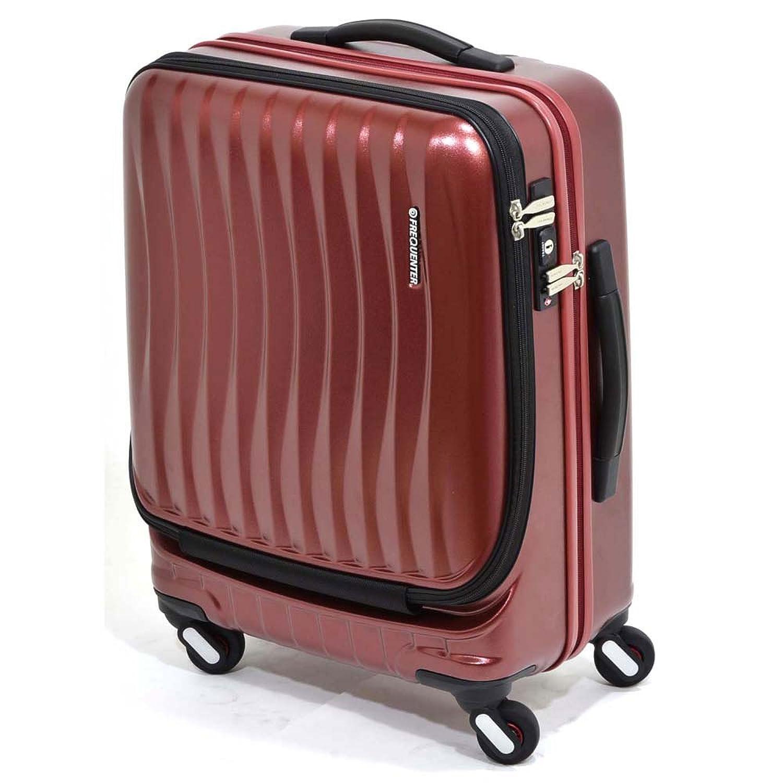 エンドー鞄 FREQUENTER CLAM ADVANCE フリクエンター クラム アドバンス 超静音 4輪 ハードキャリー スーツケース フロントオープン TSAロック ストッパー付き 52cm 49L ワイン 1-215-WN B072R2X5YV