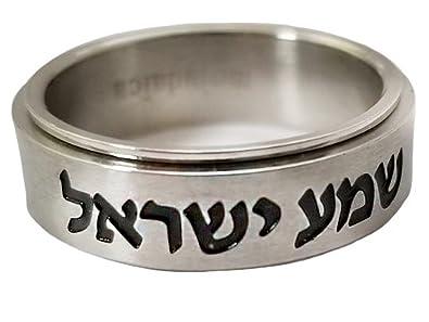 Amazon.com: Bandas de boda por [mojudaica] [hebreo anillos ...
