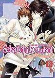 Sekaiichi Hatsukoi, Tome 8 :