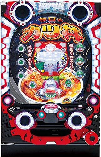 CR今日もカツ丼 パチンコ実機 (すぐに遊べる バリューセット1)の商品画像