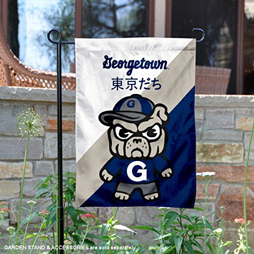 Sewing Concepts Georgetown Hoyas Tokyodachi Garden Flag