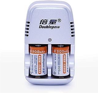Dailyinshop 2pcs / lot 900mAh CR2 Batterie Rechargeable au Lithium Set Batterie avec Chargeur Rapide