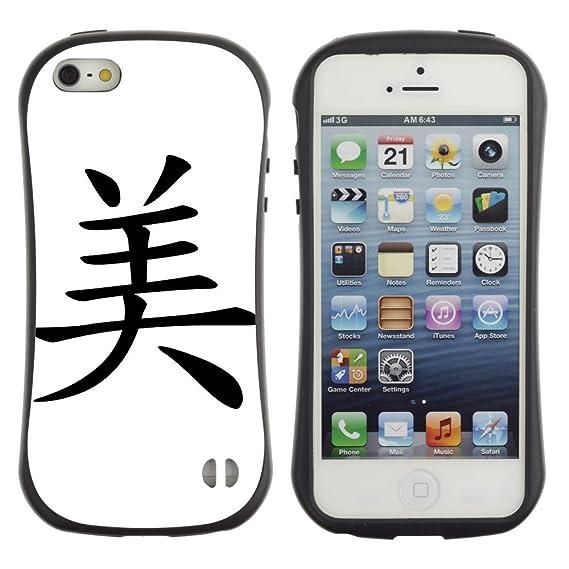 Amazon Stplus Beautybeautiful Chinese Symbol Character Anti