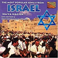 Amazon Best Sellers: Best Middle Eastern Music