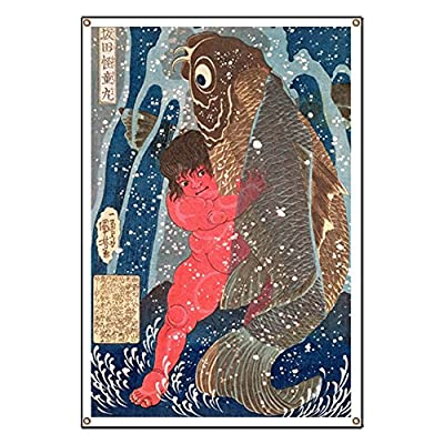 "CafePress Kintoki Swims Up The Waterfall By Utagawa K - Vinyl Banner, 44""x30"" Hanging Sign, Indoor/Outdoor"