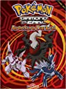 Pokémon Diamond and Pearl : Aventure Darkrai par Aky Aka créations