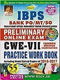 Kiran's IBPS Bank PO/MT/SO Preliminary Online Exam 58 Sets CWE-VII Practice Work Book - KP 1947