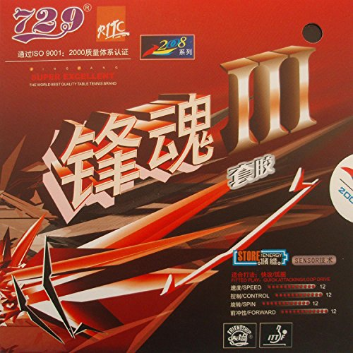 729 Faster Table Tennis Rubber (Black) - 4