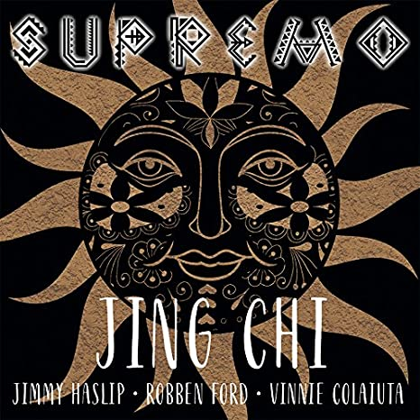 Buy Supremo Online at Low Prices in India | Amazon Music Store