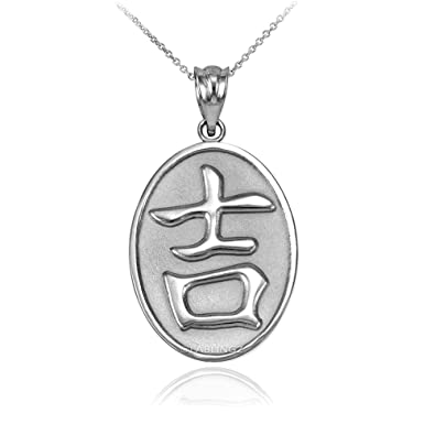 Sterling Silver Chinese Good Luck Symbol Necklace 16 Amazon